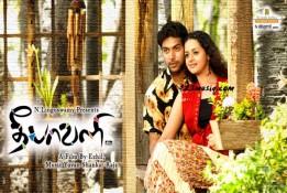 Deepavali-Movie